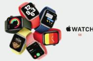 Dünyanın En Pahalı 4 Akıllı Saat Modeli