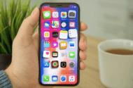 iOS'ta Uygulama Gizleme Yolu Nedir?